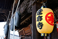 冬の少林山達磨寺