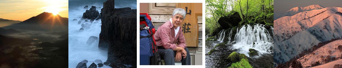 写真家のテーマ『新井幸人の巡る日本の情景』