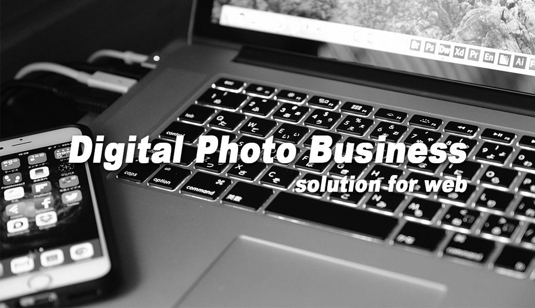 Digital Photo Business